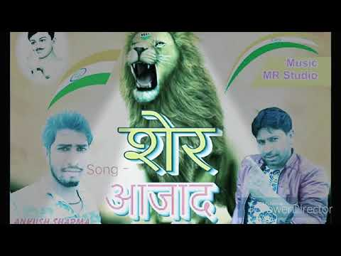CHANDRA SHEKHAR AAZAD SONG . .Writer-Ankush Sharma