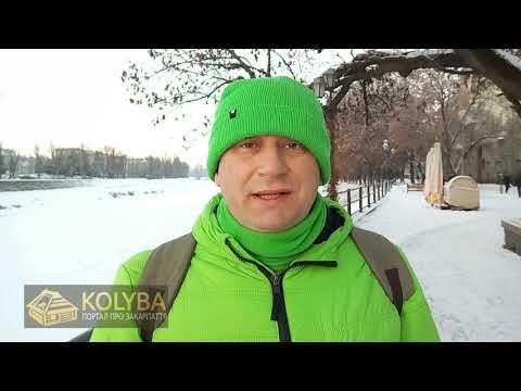 Портал Колиба: Закарпатські відео-підсумки тижня 14-20 січня 2019