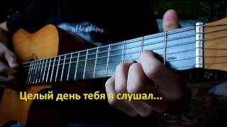 Кузя - Алла, Алла, как ты меня достала! (Cover)