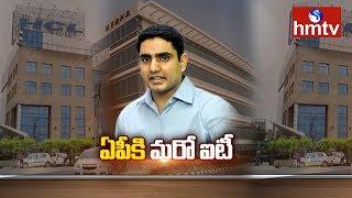 Minister Nara Lokesh to Lay Foundation Stone of HCL, IT Centres in Amaravati   Vijayawada   hmtv
