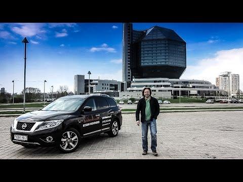 Тестдрайв: Nissan Pathfinder 3.5V6 CVT, High+ (2015my)