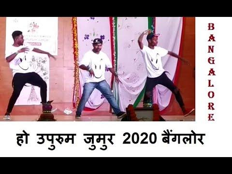 Uprum Jumur | Ho Dance Mix | SM Star Dance BoyZz | HO UPURUM JUMUR BANGALORE 2020