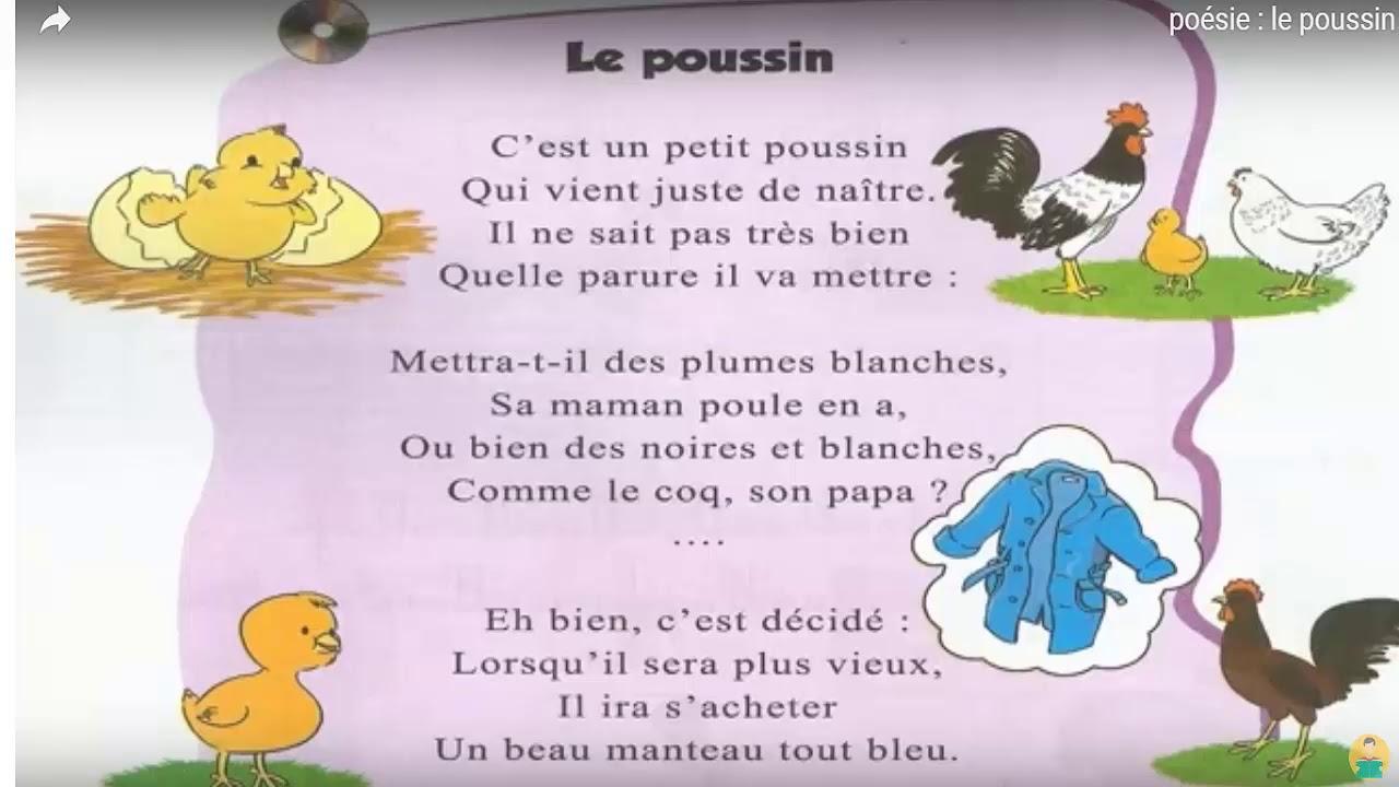 Poésie Le Poussin