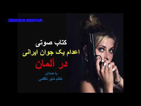 از-زیباترین-رمانهای-جاسوسی-ایرانی---قسمت-دوم