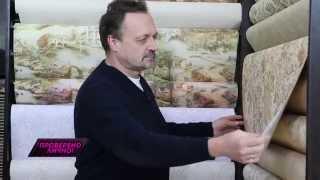 Где покупать дизайнерские обои?(Кавали, Версаче, Карим Рашид - эти и многие другие дизайнеры давно изготавливают шикарные обои для стен...., 2015-04-08T14:40:35.000Z)