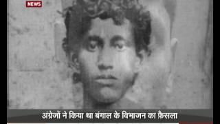 Khudiram Bose: A young revolutionary