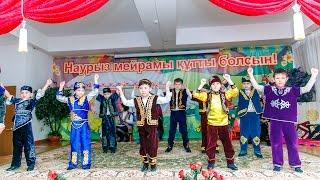 """НАУРЫЗ в детском саду """"Балакай"""" г.Астана. Танец мальчиков"""