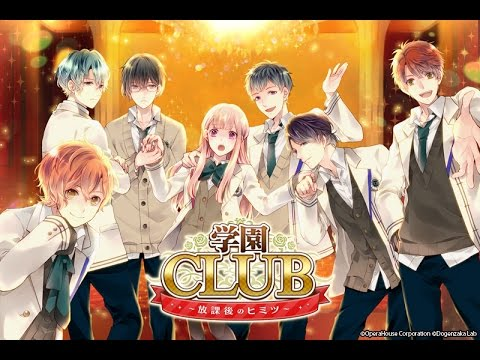 【Steam】Gakuen Club(学園CLUB~放課後のヒミツ~)