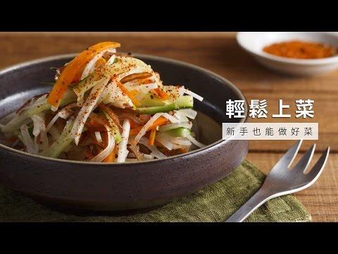 【龜甲萬】五目馬鈴薯沙拉,夏日清爽開胃菜