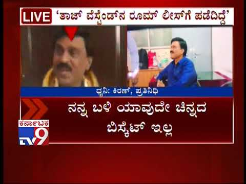 'I Don't Have Any Share in Ambident Company' Janardhana Reddy Says in Investigation