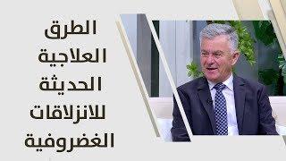 د. عمران جانبك - الطرق العلاجية الحديثة للانزلاقات الغضروفية