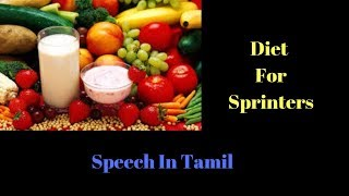 Sprinters Diet | Diet to Run Faster | Diet Plan for Fast Running (Tamil)