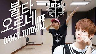 bts 방탄소년단 fire 불타오르네 dance tutorial   full mirrored charissahoo