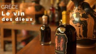Grèce - Le vin des dieux  - #fautpasrever
