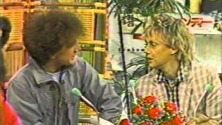 John Deacon & Roger Taylor on TV in Japan