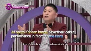 [ENG Sub]이만갑_NowOnMyWayToMeetYou_Ep5_Cheongbong band's cushy lives_20161124