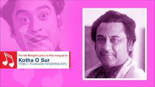 Download Hindi Video Songs - Mon janala khule de na by Kishore Kumar