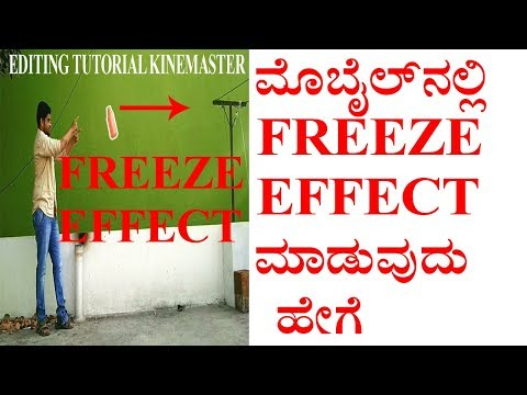 how to make freeze effect video editing in kannada using mobile| film editing | kinemaster tutorial