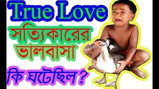 True Love for Duck | Funny KIDS FAILS Compilation  Kids Videos 2018 |  Funny Vines Video