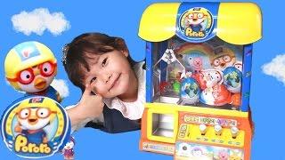 라임이와 정우의 도전! 뽀로로 선물 뽑기 장난감 서프라이즈 에그 먹방 놀이  Lime & Toys 라임튜브