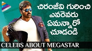 Celebs about Chiranjeevi | Birthday | #SyeRaaNarasimhaReddy | Sye Raa Narasimha Reddy First Look