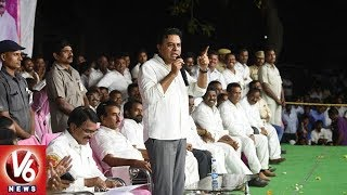 IT Minister KTR Filmy Dialogue In Public Meeting | Wanaparthy District Tour | V6 News
