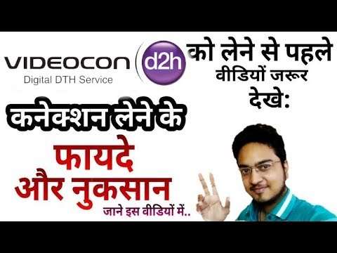 JG Review: Videocon D2h Advantages & Disadvantages, Before Buy New Connection Must Watch (Full Vid.)