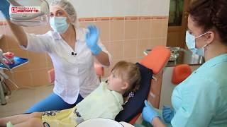 видео детская стоматология