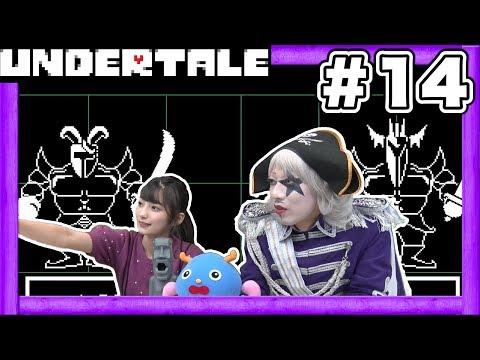 #14【PS4】ゴー☆ジャスの「Undertale(アンダーテール)」【GameMarket】