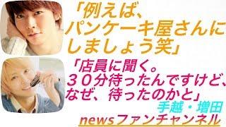 増田くんの発想が面白いですね笑。 ご視聴ありがとうございます。 気に...