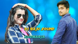 Pujawa Mar Gail Re Barati Tod Dance Mix Dj Surendar Hazaribag Jharkhand  9661746451 exported 0
