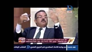 صباح دريم | مواطنون ضد الغلاء: استفادنا ايه من البرلمان غير النائب رايح جاي