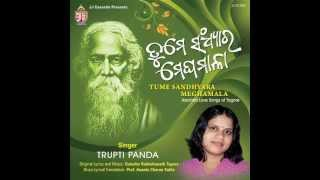 Download Hindi Video Songs - Mone Ki Didha Rekhe Gele Chole - Rabindrasangeet in Oriya by Trupti Panda
