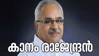 Interview with Kanam Rajendran | Point Blank 17/10/16