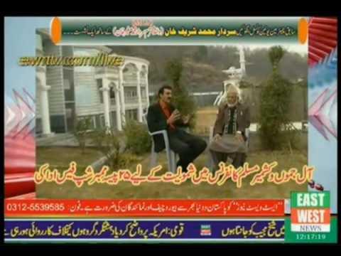 An Interview of Sardar Muhammad Shareef Khan the father of MLA Sagheer Khan