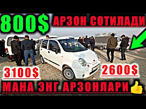 20-OKTABR MATIZ 800$ VARIANT MATIZ NARXLARI TUSHDI