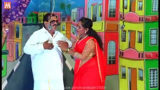 Drama at Double Meaning in Tamil part 1   YouTube