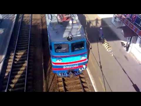 на посадку Поезд №108 Одесса Ужгород - Простые вкусные домашние видео рецепты блюд