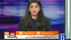 Bol Bol Pakistan | 15th November 2017 | DAWN News