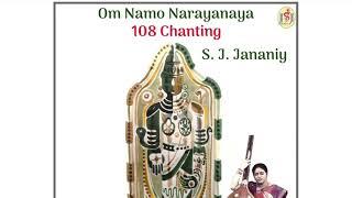 S Chant Om Namo Narayanaya – Meta Morphoz