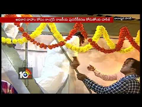 Sagar 63rd Founding Day   Minister Harish Rao Water Released from Nagarjuna Sagar left Canal   10TV