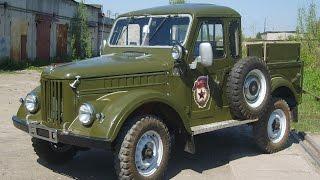 ГАЗ-69: неизвестные версии и тюнинг