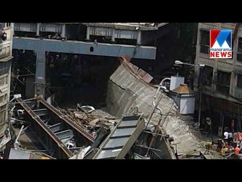 150 personas atrapadas tras el derrumbe de un puente en Calcuta