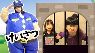おまわりさん警察ごっこ☆ Pretend Play Police Kids Adventure サブチャンネル seira & kokomi free chも見てね!