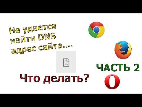 открывается браузер с сайтом