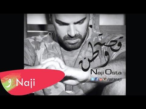 Naji Osta - Ossit Watan 2014 /ناجي اسطا - قصة وطن