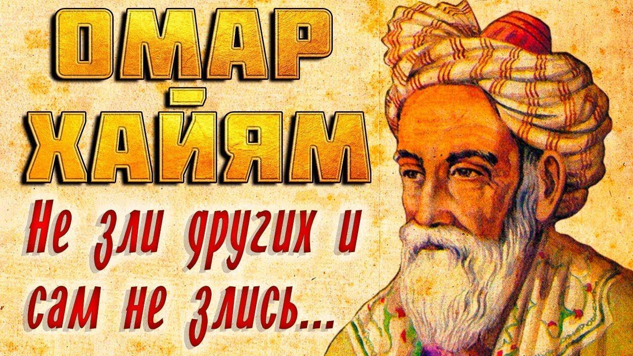 Мудрость жизни в картинках с надписями на азербайджанском языке, старинные германия картинки