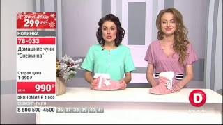 Прямая трансляция diskont-tv.ru