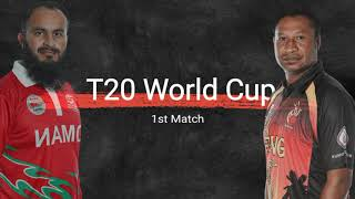 T20 World Cup Oman vs Papua New Guinea Live Playing XI | T20 World Cup