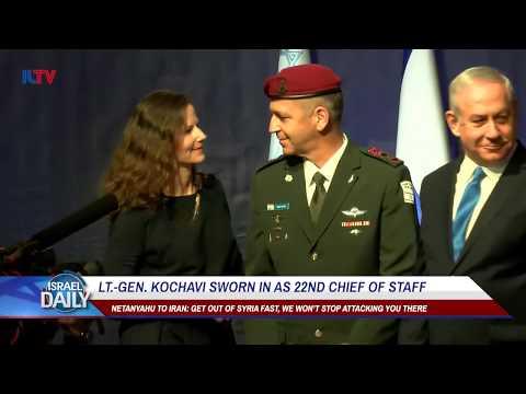 Lt.-Gen. Kochavi sworn in as 22nd IDF Chief of Staff